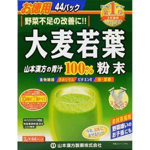 山本漢方製薬の青汁