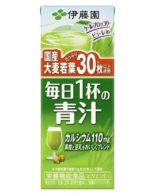 伊藤園青汁