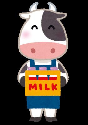 青汁と牛乳