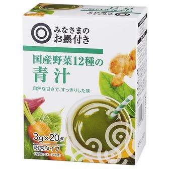 西友の「国産野菜12種の青汁」