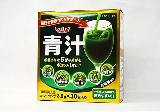 ドクターシーラボ青汁