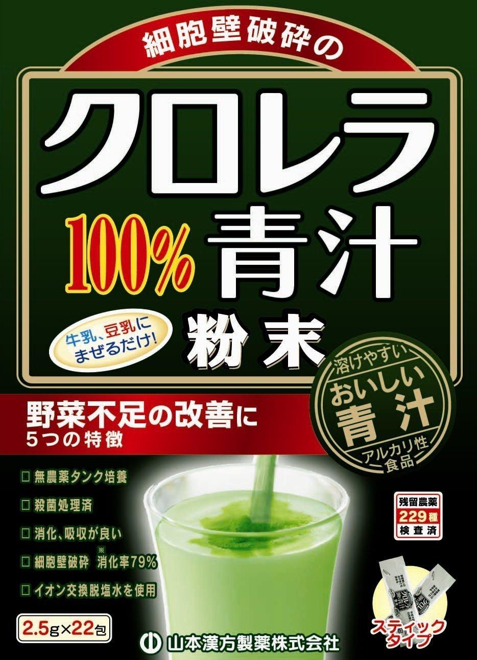 クロレラ青汁100%