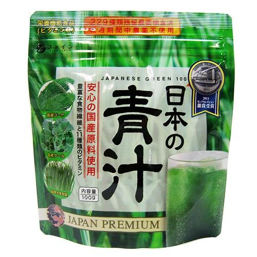 日本の青汁