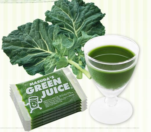 冷凍青汁グリーンジュース