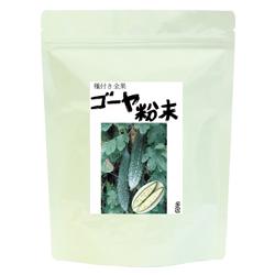 健康の樹の国産ゴーヤ粉末
