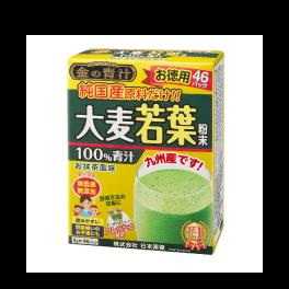 金の青汁「純国産大麦若葉100%粉末」