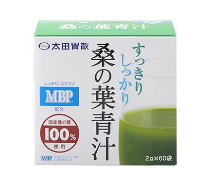 太田胃散の桑の葉青汁