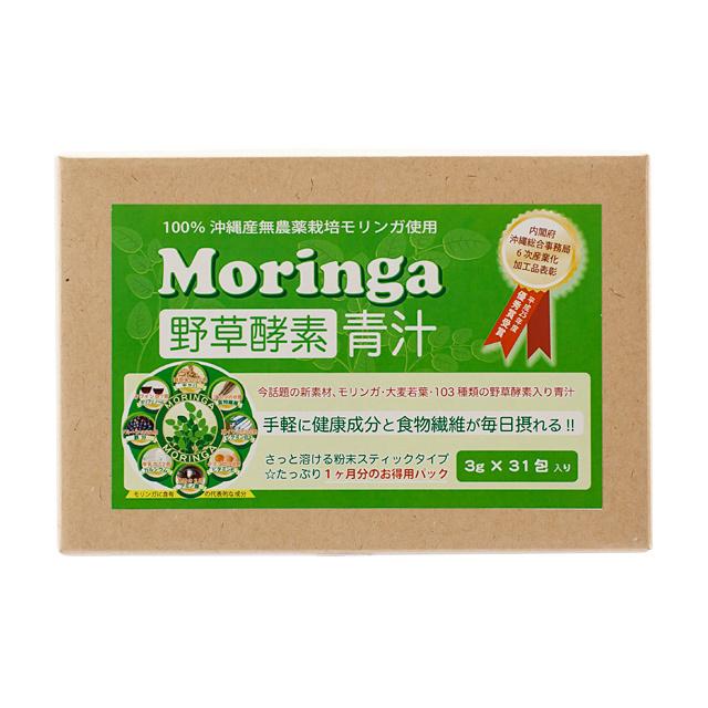モリンガ入り野草酵素青汁