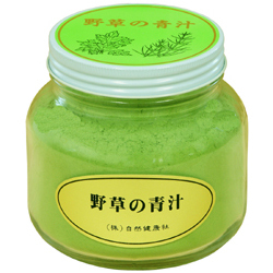 野草の青汁