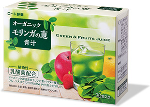 ロート製薬のモリンガの恵青汁