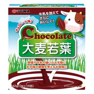 チョコレート大麦若葉