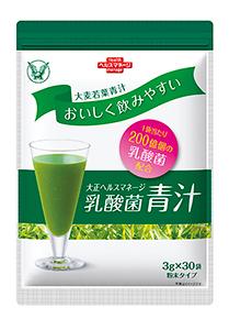 ヘルスマネージ乳酸菌青汁