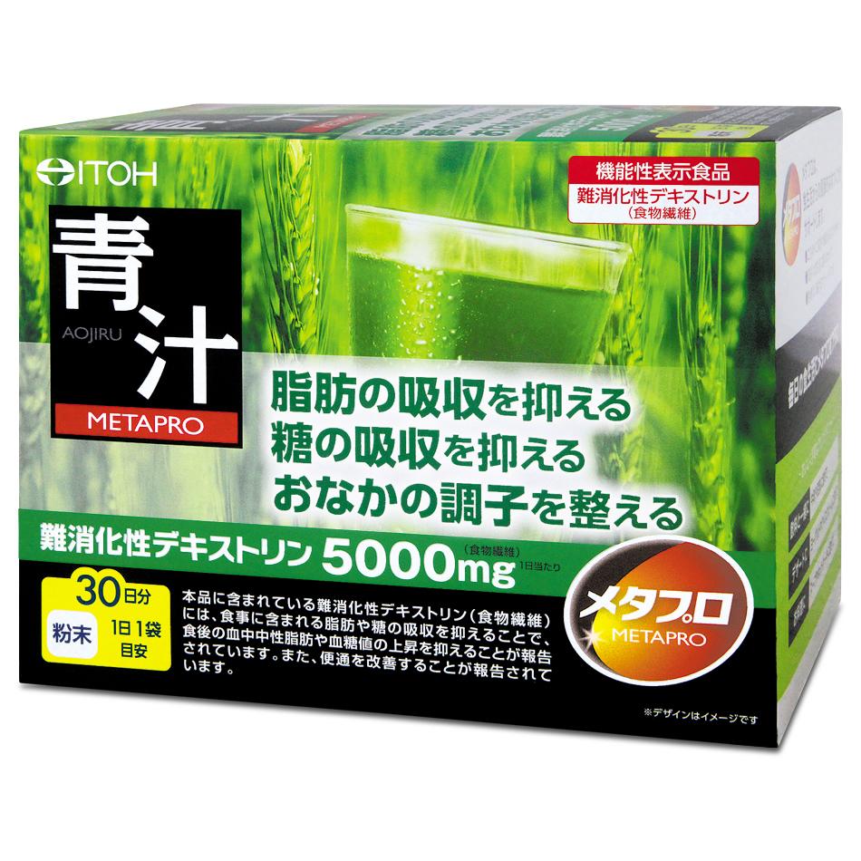 メタプロ青汁